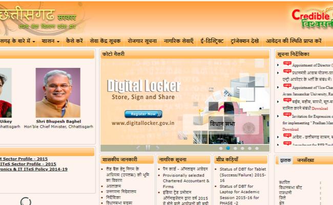 Chhattisgarh Government 2019 Recruitment: Apply for Guest Teacher Posts on cgstate.gov.in