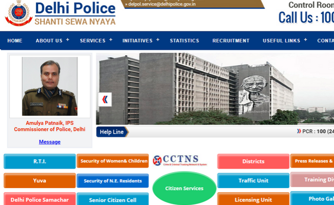 Delhi Police Head Constable 2019 Recruitment