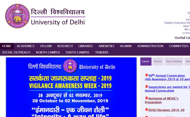 Delhi University 96th Convocation 2019