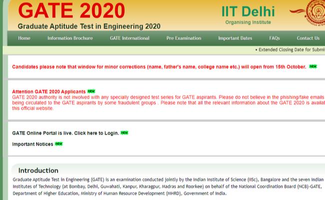 GATE 2020 Application Correction Window