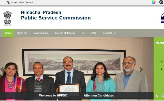 HPPSC Recruitment 2019