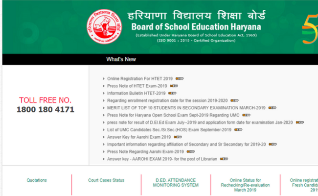 Haryana HTET 2019 Registration Process