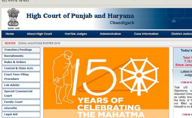 Haryana High Court SSSC Clerk Admit Card 2019