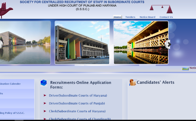 Haryana Subordinate Court Clerk Admit Card 2019