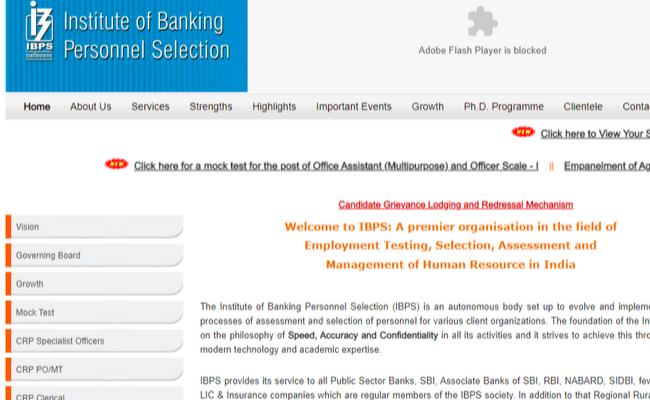 IBPS Clerk 2019 Recruitment