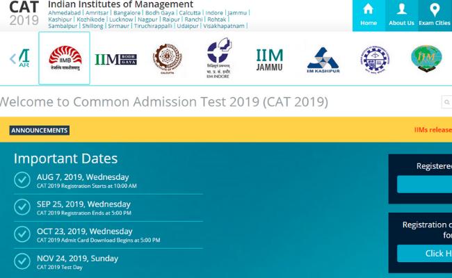 IIM CAT Admit Card 2019