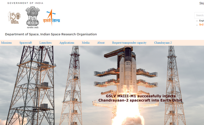 ISRO Job Opportunities