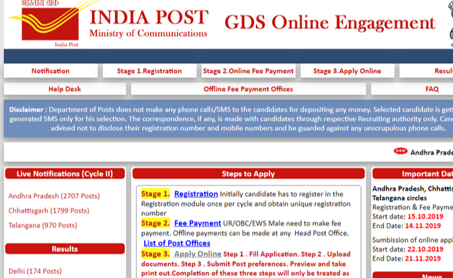 India Post Gramin Dak Sevak 2019 Recruitment