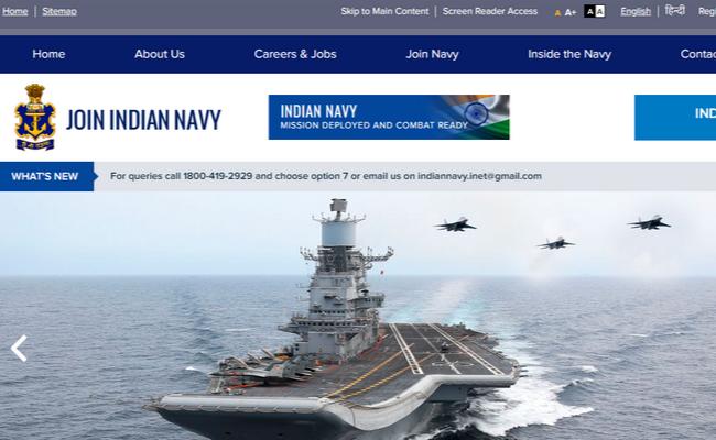 Indian Navy SSR/MR/AA 2019 Result