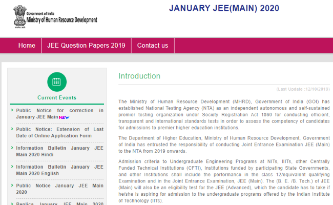 JEE Main 2020 form correction