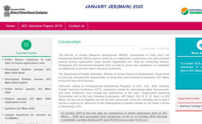JEE Main 2020 Application