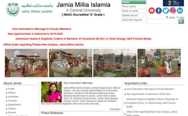 Jamia Millia Islamia Admission 2019