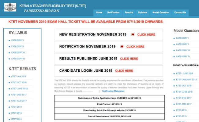 KTET Admit Card November 2019