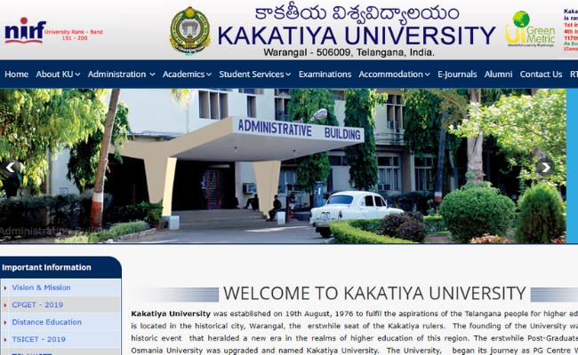 Kakatiya University Revaluation Results