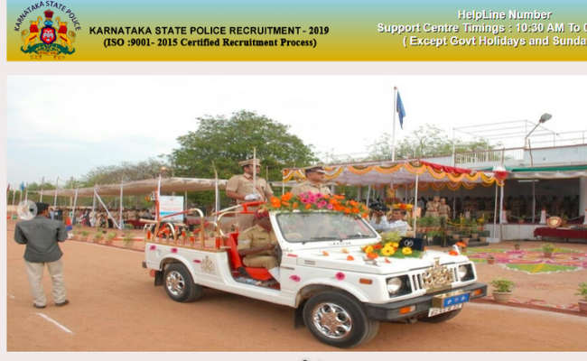 KSP 2019 Recruitment for 300 SI Civil Posts