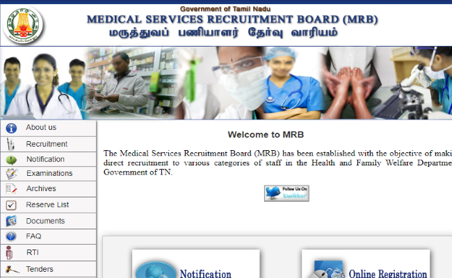 MRB Recruitment 2019