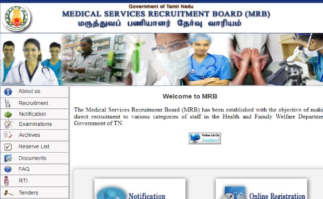 MRB TN Recruitment