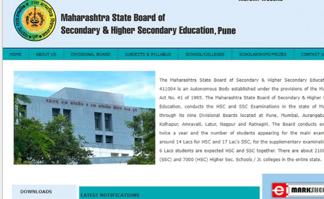 Maharashtra Board 2020