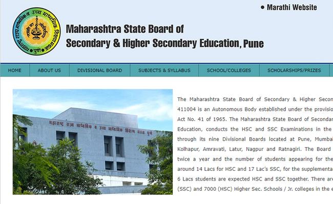 Maharashtra Board Class 12th