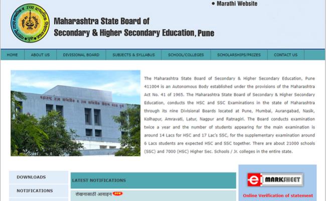 Maharashtra MSBSHSE Registration 2019