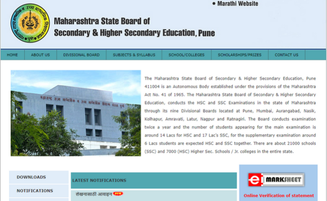 Maharashtra SSC Exam 2020 Timetable Released