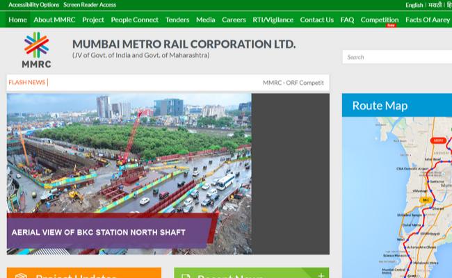Mumbai Metro 2019 Recruitment