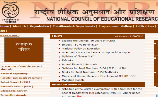 NCERT New Education Policy