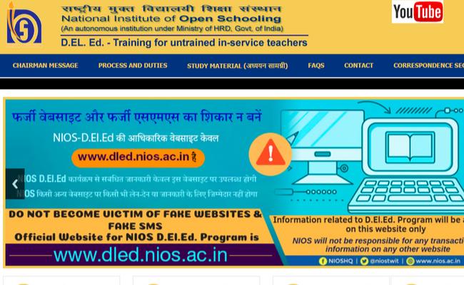 NIOS D.El.Ed 2019 Supplementary Exam Registration starts