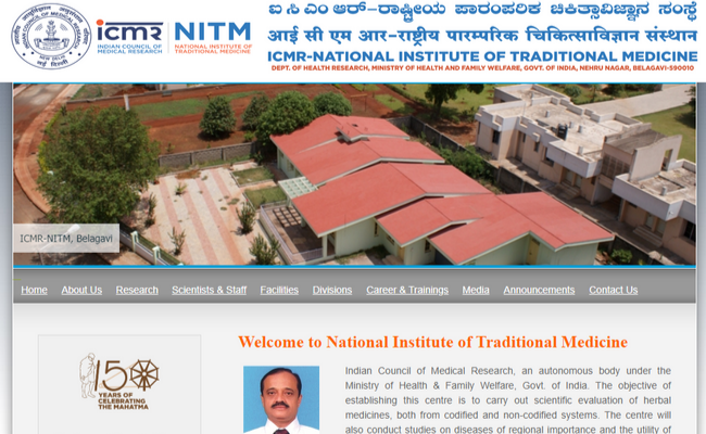 NITM Recruitment 2019
