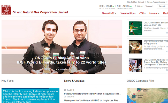 ONGC Non-Executives Posts 2019 Result Announced on ongcindia.com