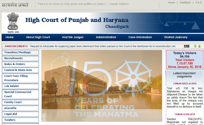 Punjab and Haryana High Court Recruitment 2019
