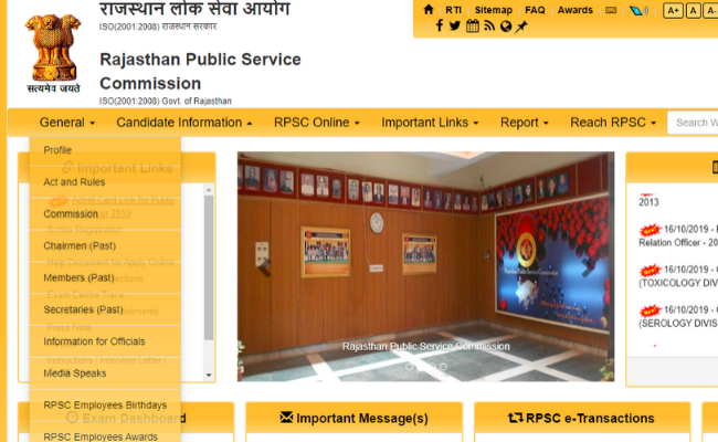 RPSC PRO 2019 Admit Card