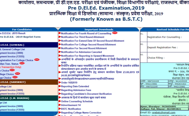 Rajasthan BSTC 2019 Fourth Round Counselling