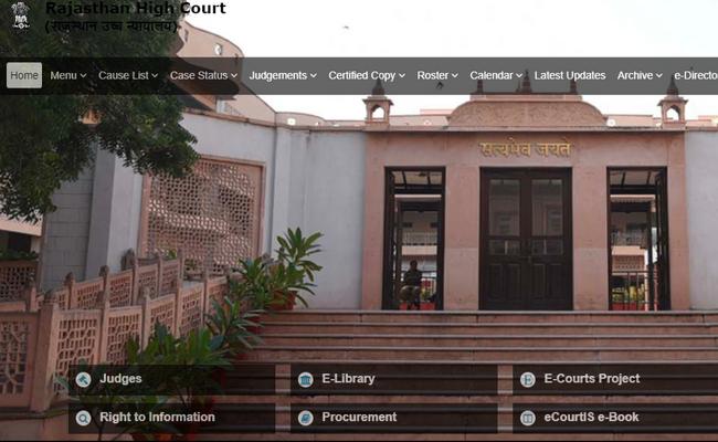 Rajasthan High Court Civil Judge Mains 2019 Result