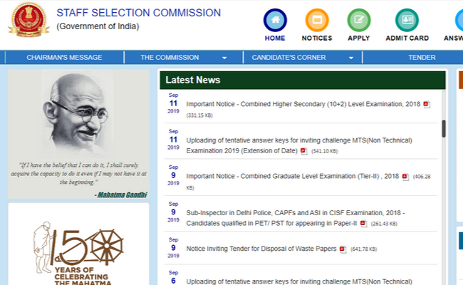 SSC Calendar 2019-21 Released on ssc.nic.in