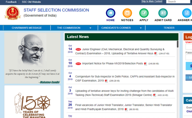 SSC MTS 2019 Result Date