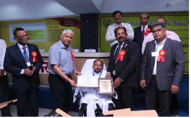 IEI Young Engineer Award
