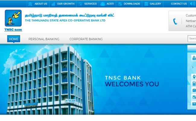 TN Cooperative Bank 2019 Recruitment