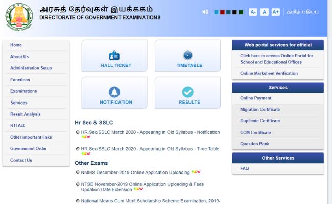 Tamil Nadu Class 10 and 12th Board