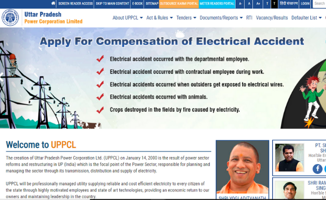 UPPCL Asst Engineer Trainee Admit Card 2019