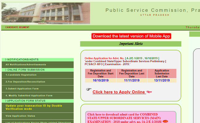 UPPSC Lecturer (Statistics) Interview Result 2019