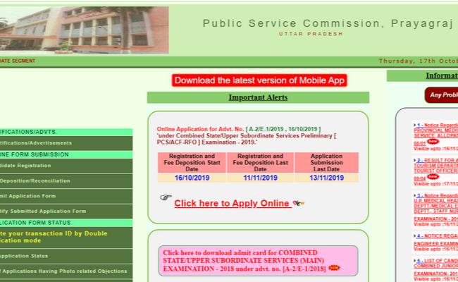 UPPSC PCS 2019 Notification Released
