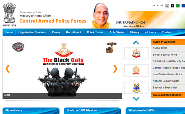 UPSC CAPF (AC) Exam Result 2019