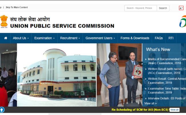 UPSC Civil Service Result 2019