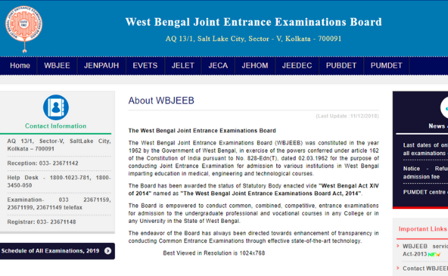 WBJEE 2020 Registration Process
