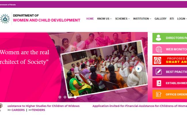 WCD Kerala 2019 Recruitment