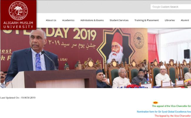 Aligarh Muslim University (AMU) Recruitment 2019