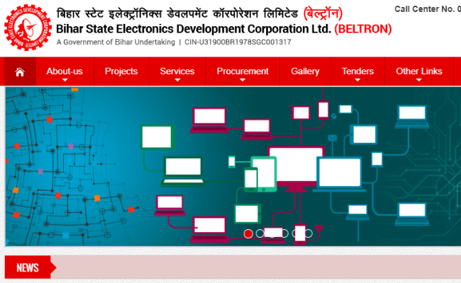 BELTRON DEO Admit Card 2019