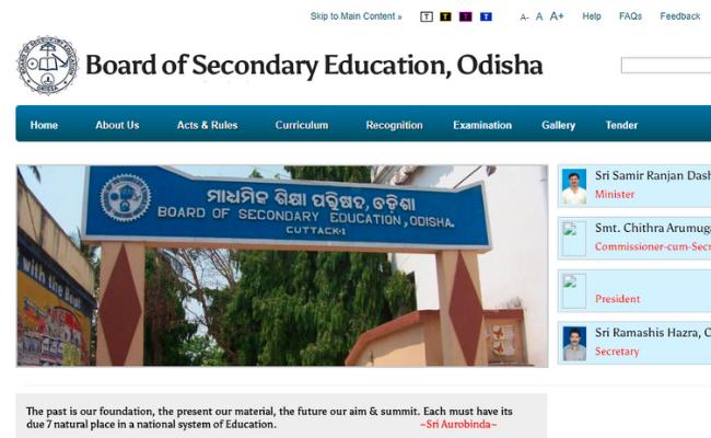 BSE Odisha OTET Result 2019