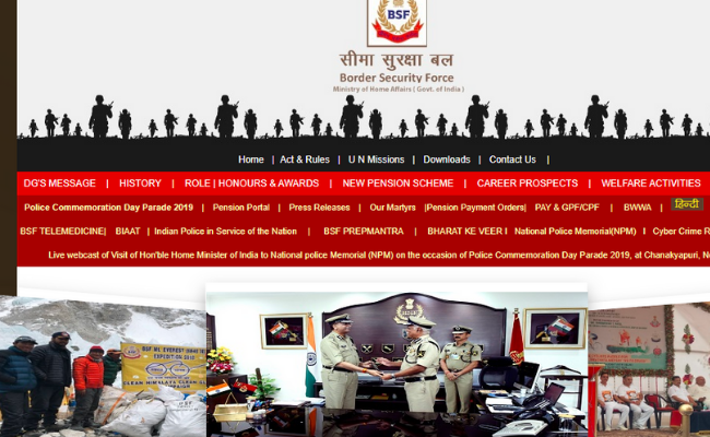 BSF Head Constable Answer Key 2019